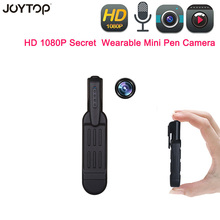 T189 كاميرا صغيرة Volemer القلم كامل HD 1080P كاميرا صغيرة محمولة سيارة مسجل فيديو رقمي صغير كليب كاميرا تسجيل الفيديو الصوتي كاميرا دقيقة