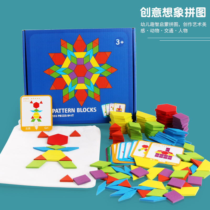 Wooden Creative Jigsaw Puzzle Children's Early Teaching And Learning Intelligence Changing Three-dimensional Shape