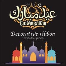 HAOSIHUI 16 19 23mm Eid Mubarak nastri personalizzati personaggio dei cartoni animati stampato raso Grosgrain nastro decorazione del partito 10 Yards/lot