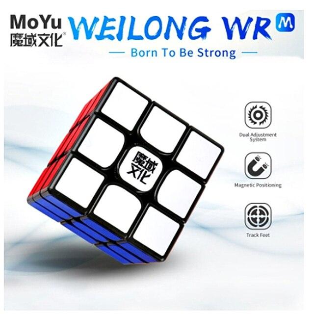 Moyu 威龍 wr メートル 3 × 3 × 3 磁気速度マジックキューブ 3 × 3 パズル立方競争キューブ