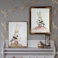 Скандинавский современный мультфильм луна кролик девушки карусель