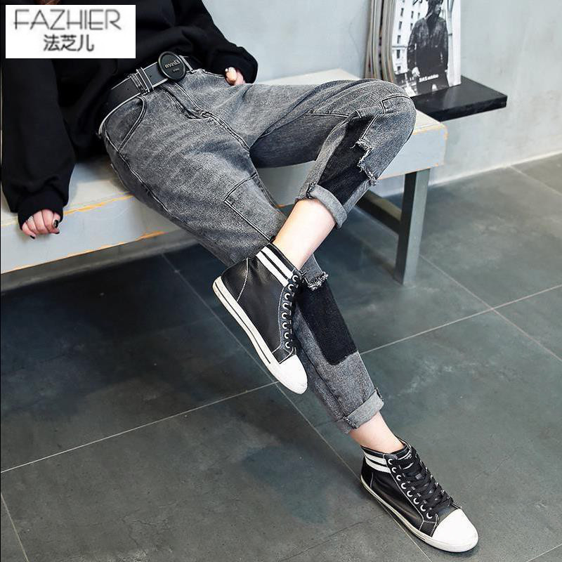 Stitching jeans women 2020 spring new Korean version of the loose high waist was thin Dad straight straight Harem pants