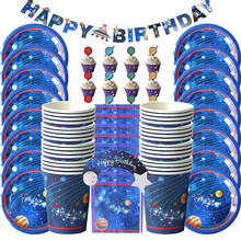 Outer space party 78pcs Disposable tableware UFO banner set Galaxy/Solar System Theme Party Kids birthday Baby shower decoration