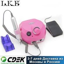 LKE máquina pulidora eléctrica para uñas, aparato para manicura y pedicura, con cortador, 30000RPM, Kit de herramientas de uñas