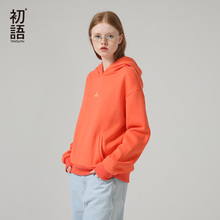 Toyouth Chic Style Printed Hooded Sweatshirts Loose Long Sleeve Hoodies Women Multicolor Solid Pullover Tracksuits