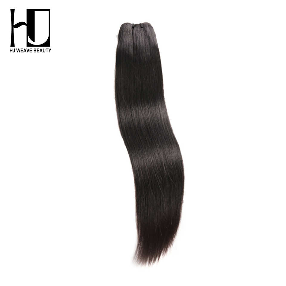 HJ WEAVE BEAUTY Straight Raw Indian Virgin Hair Weave Bundles Natural Color 100% Human Hair Extension 1PC/3PC Free Shipping