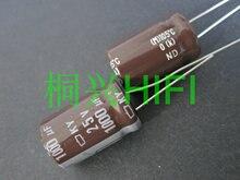 20pcs 새로운 CHEMI CON nippon ky 25v1000uf 12.5x20mm 전해 콘덴서 1000 미크로포맷 25v ncc ky 25v 1000 미크로포맷