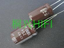 20pcs NEW CHEMI CON NIPPON KY 25V1000UF 12.5x20MM electrolytic Capacitor 1000UF 25V NCC ky 25v 1000uf