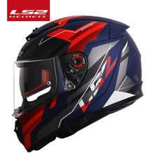 מקורי LS2 מפסק אופנוע קסדת קסדה moto LS2 FF390 מלא פנים כפולה עדשת מודולרי קסדות casco עם ערפל משלוח מערכת
