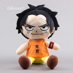 20 cm Ein Stück Portgas · D · Ace Plüsch Spielzeug Puppe Peluche Q Stil Japan Anime Weiche Angefüllte Puppen baby Kinder Geburtstag Party Geschenk