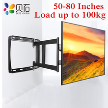 BEISHI Full Motion TV Wall Mounting Bracket Suitable For Oversized 50-80 Inch LED LCD Screens Load Up To 100kg VESA 600*400mm