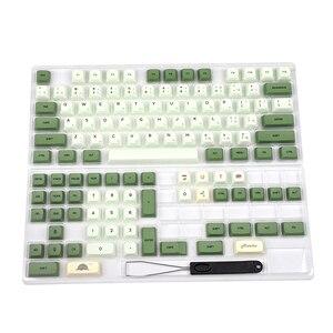 Image 1 - Matcha Dye Sub ZDA PBT Keycap Similar to XDA Japanese Korean Russian For MX Keyboard 104 87 61 Melody 96 KBD75 ID80 GK64 68 SP84