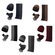 3 шт/компл Унисекс Новая двухсторонняя Цвет подходящий шарф