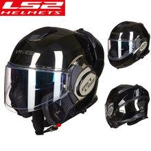 Original LS2 FF399 Valiant Modular Motorcycle Helmet Flip UpRacing Capacete ls2