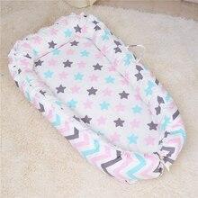 Портативная детская кроватка, матрас для сна, матрас для новорожденных, съемный, моющийся, с принтом, met YCZ038