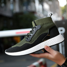 mijia autumn New style fly netting surface men Shoes summer breathable Mens wa zi xie Stylish versatile sports running shoes