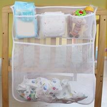 Сетчатый органайзер для детской кроватки, органайзер для подгузников, дешевый органайзер для детской кроватки, постельные принадлежности для новорожденных, детская кроватка, сумка для хранения, пеленка для кровати, органайзер для хранения ребенка