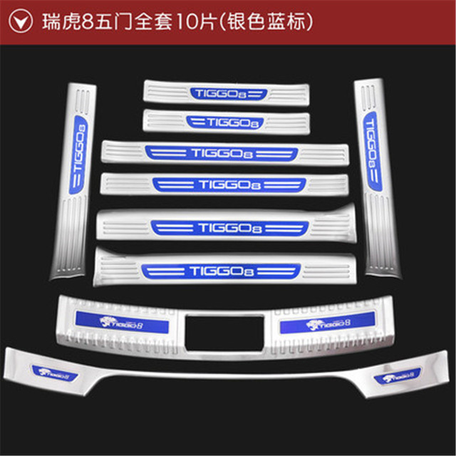 stainless steel car Sill Scuff Plate/Door Sill Rear Bumper Protector Sills Car styling for 2018 2019 2020 Chery Tiggo 8