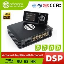 Sennuopu Auto DSP Prozessor 4 Kanal Verstärker 8 Kanäle Digital Sound Prozessoren mit LCD Fernbedienung