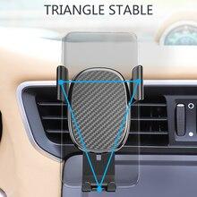 Suporte do telefone do carro móvel para suporte estável suporte fixo gravidade sensing aperto automático