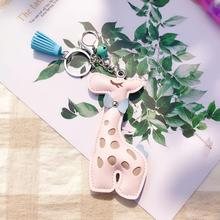2020 Christmas Deer Keychain PU Leather Animal  Holder Bag Charm Trinket Chaveiros Bag Accessories Punk Style Pendant Keyring deer detail pu bag