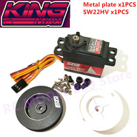 Kingmax SW22HV 68g 22kg.cm digitale metall getriebe segel winde servo 1-7T programmierbare dual kugellager wasserdichte RC Segel boot