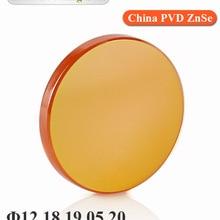Laser-Focus-Lens Laser-Cutting-Machine Znse 12-18mm CO2 Startnow F38.1 PVD China 20-Mm