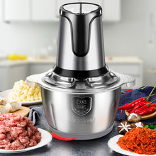 MG-01 500w Stainless Steel Meat Grinder Chopper Electric Automatic Mincing Machine Household Grinder Food Processor