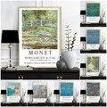 Современное искусство, мост Клода Моне над прудом водных лилий, Постер галереи выставки, печать монета, печать постеров, настенное искусств...
