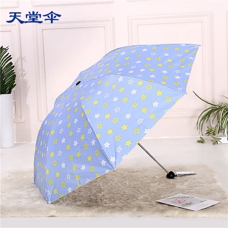 Paradise Umbrella Genuine Product Currently Available-Style Parasol Printed Three Fold Umbrella Outdoor Wind Steel Rib Umbrella