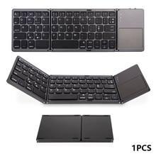 Компактная Тройная Складная мини клавиатура 2020 портативная
