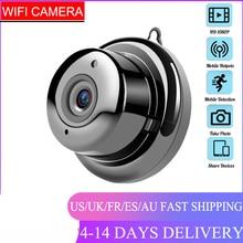 V380 Mini Wifi Wireless Camera 1080P HD IP Security Camera IR Night Vision Camera CCTV Camera Baby Monitor Detection SD Card