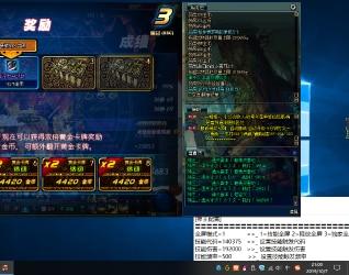 DNF神王自动搬砖升级10.8更新