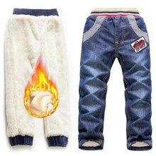 купить 2-7Yrs Baby Girls Boys Jeans Trousers Thick Warm Winter Children Jeans Top Quality Boy Pants Retail 2019 New Arrival дешево