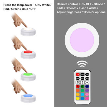 LED Night Light RGB 12 Color Touch Dimming Cabinet Down Light Staircase Corridor Kitchen Cabinet Wardrobe Light 1