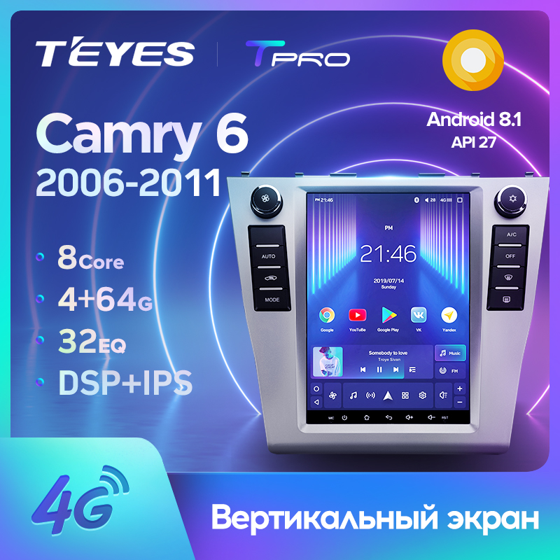 TEYES TPRO For Toyota Camry 6 XV 40 50 2006 - 2011 For Tesla style screen Car Radio Multimedia Player Navigation No 2din 2 din