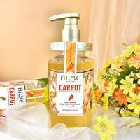 AILKE Elf Perfume Carrot Bathing Carotene Extract Skin Whitening Body Wash Liquid Soap Bath Shower Gel 500ML 1