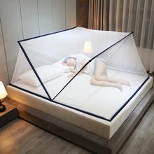 Składany bezdenny moskitiera przenośny moskitiera okno namiot łóżko składane baldachim do łóżka na łóżku moskitiera łóżeczko dla dziecka tanie tanio HAIMAITONG CN (pochodzenie) Pojedyncze drzwi Uniwersalny Kwadratowa mosquito tent dla dorosłych Moskitiera w kształcie jurty mongolskiej