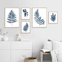 Современный домашний декор плакат Чернила Синий завод акварельная