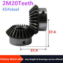 2pcs Bevel Gear 2M 20Teeth inner hole 8/10/12/14/15/16/17/18/19/20 mm gear 90 degrees meshing angle Steel Gears Screw Hole M5