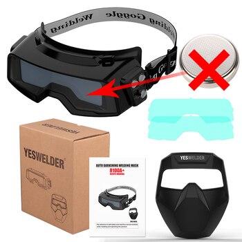 YESWELDER Large Screen Welding Mask True Color Welding Helmet Solar Auto Darkening Weld Hood without Battery 13