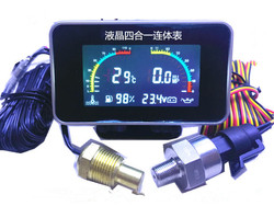 Universal Refitting 12v24v Liquid Crystal Four in One Oil Pressure Gauge, Voltage, Water Temperature and Oil Quantity Meter