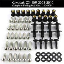 For Kawasaki ZX10R ZX-10R 2008 2009 2010 Motorcycle Complete Full Fairing Bolts Kit Screws Nuts Faring Clips Stainless Steel