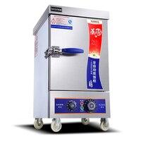 상업용 기선 4 층 보일러 Ricer Cooker 전기 롤빵 빵 증기선 스테인레스 스틸 탈착식 식품 스팀 캐비닛 LC-2K004