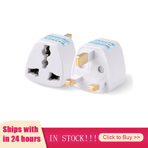 2020 New In Stock Fast Delivery Power Plug Converter Travel Adapter UK To EU Europe High Power Safe And Convenient