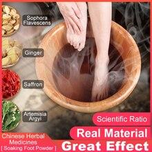 Cofoe порошок для ванны ног Китайский травяной мокса листья массаж ног осушение дисменорея 30 упаковок/коробка