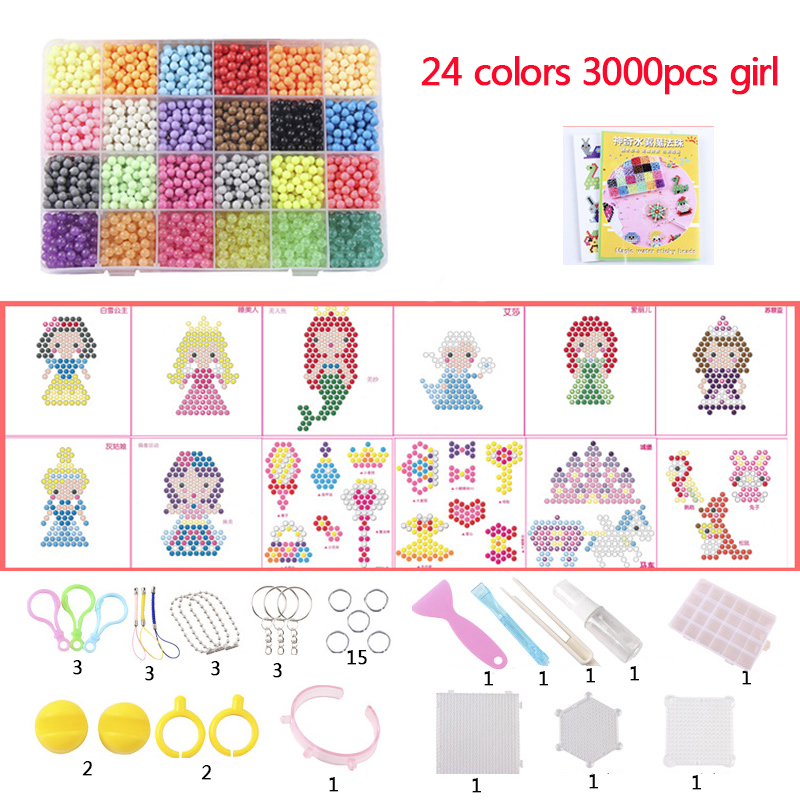 30 Color 24 Colour DIY Water Spray Magic Beads Manual 3D Beads 5mm Hama Beads Refill Wholesale Beads Girl Toys