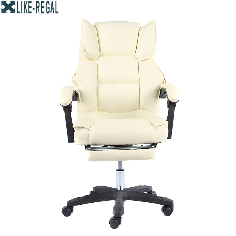 LIKE REGAL Office Chair For The Head Ergonomic Computer Gaming Chair Internet Seat Home Rest Chair