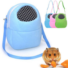 Small Pet Backpack Outing Travel Carrying Squirrel Chinchilla Dutch Pig Cotton Nest Hamster Shoulder Bag With Mesh Breathable