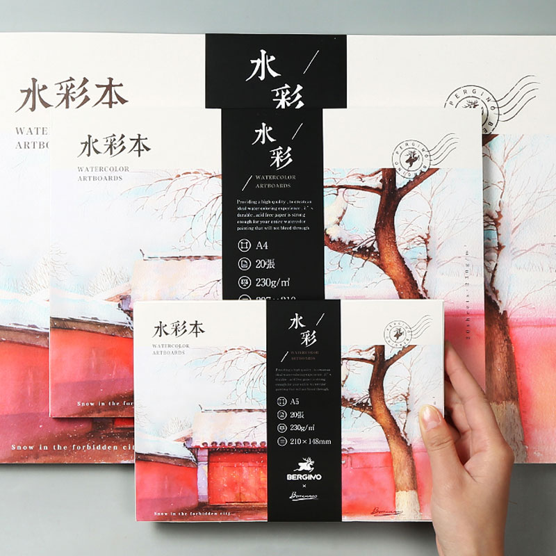 230g A3/A4/A5 Professional Watercolor Paper 20Sheets Hand Painted Creative water color Drawing book art supplies